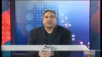 Prime Time With Rana Mubashir - 21st Jan 2014