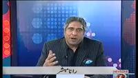 Prime Time With Rana Mubashir - 22nd Jan 2014