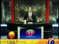 Banana News Network - 22nd Jan 2014