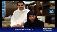 Veena Malik left for Umrah with her Husband