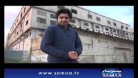 Khufia Operation - 19th Jan  2014