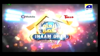 Inaam Ghar - 23rd Jan 2014
