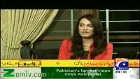 Bilawal Bhutto Zardari lack of sense