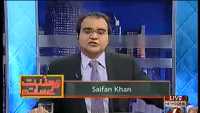 Mazrat Ke Sath - 25th Jan 201