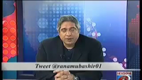 Prime Time With Rana Mubashir - 29th Jan 2014