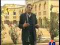 Aik Din Geo Kay Saath - 31st Jan 2014