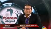 Agenda 360 - 1st Feb 2014