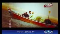 Khufia Operation - 2nd Feb  2014