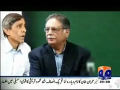 Hum Sab Umeed Say Hain (Part 2) - 03 feb 2014