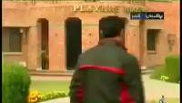 Pakistan Aaj Raat - 4th Feb 2014
