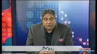 Prime Time By Rana Mubashir - 6th Feb 2014