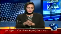 Faisla Awam Ka - 7th Feb 2014