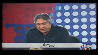 Prime Time With Rana Mubashir - 7th Feb 2014