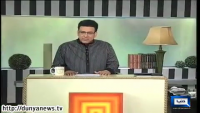 Hasb-E-Haal -- 7th Feb 2014