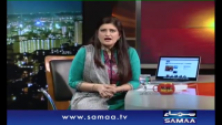 News Beat - 8th Feb 2014