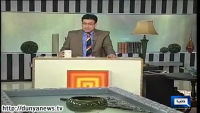 Hasb-E-Haal - 8th Feb 2014