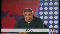 Prime Time With Rana Mubashir - 10th Feb 2014