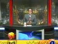 Banana News Network - 9th Feb 2014