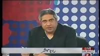 Prime Time With Rana Mubashir - 11th Feb 2014