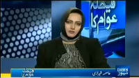 Faisla Awam Ka - 13th Feb 2014