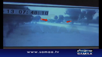 CCTV Footage of Blast at Police Training Center Razzaqabad