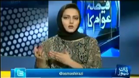 Faisla Awam Ka - 14th Feb 2014