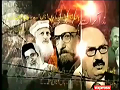 Baat Se Baat - 16th Feb 2014