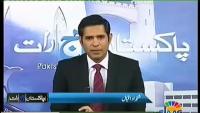 Pakistan Aaj Raat - 17th Feb 2014