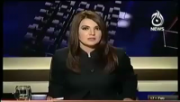 Aaj With Reham - 17th Feb 2014