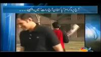 Pakistan Aaj Raat - 19th Feb 2014