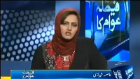 Faisla Awaam ka - 19th Feb 2014