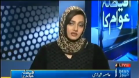 Faisla Awaam Ka - 20th Feb 2014