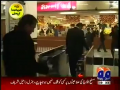 Aik Din Geo Ke Saath - 21st Feb 2014