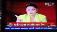 Aam Admi Parties' Ezaz Khan Slapped by Teena Sharma on TV in India