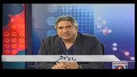 Prime Time With Rana Mubashir - 24 Feb 2014