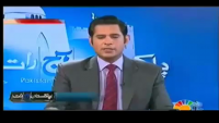 Pakistan Aaj Raat - 25th Feb 2014