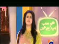 Hum Sab Umeed Se Hain - 25th Feb 2014