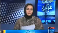 Faisla Awaam Ka - 26th Feb 2014