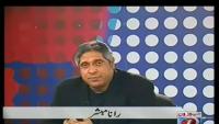 Prime Time With Rana Mubashar - 27th Feb 2014