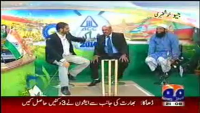 Views of Mohammad Yousuf and Shoaib Akhtar on Shahid Afridi's Perfomance