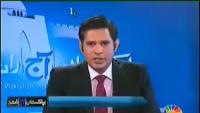 Pakistan Aaj Raat - 4th March 2014