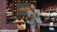 Mazaaq Raat - 4th March 2014
