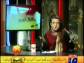Banana News Network - 5th March 2014