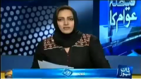 Faisla Awam Ka - 6th March 2014