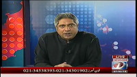 Prime Time With Rana Mubashir - 7th March 2014