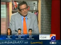 Meray Mutabiq - 8th March 2014