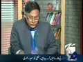 Meray Mutabiq - 9th March 2014
