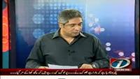 Rana Mubashir @ Prime Time - 10th March 2014