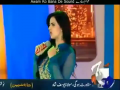 Hum Sab Umeed Say Hain - 10th March 2014