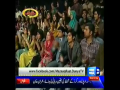 Mazaaq Raat - 12th March 2014